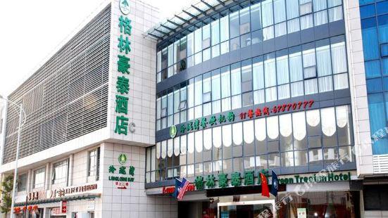 Greentree(Suzhouwuzhongwandashimao Plaza Business Hotel)