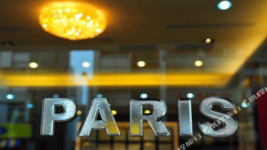 Paris Hotel Kaohsiung