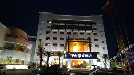 Yinshan Holiday Hotel