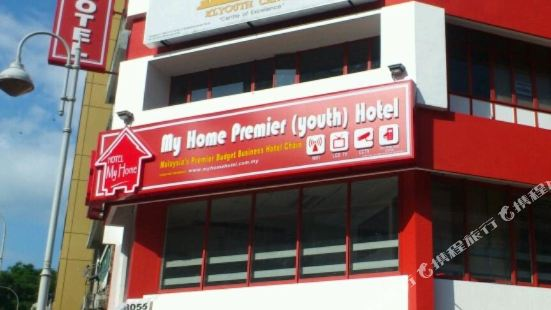 My Home Hotel Pekeliling Kuala Lumpur