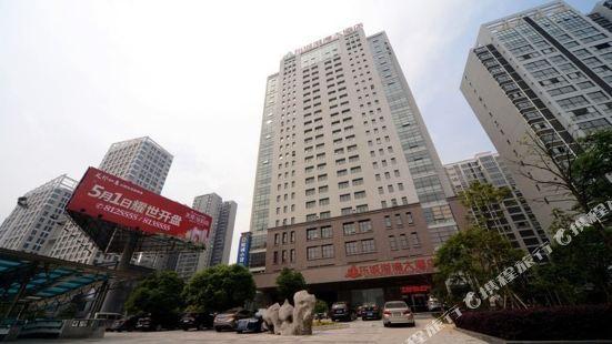 Dongcheng Harbor Hotel