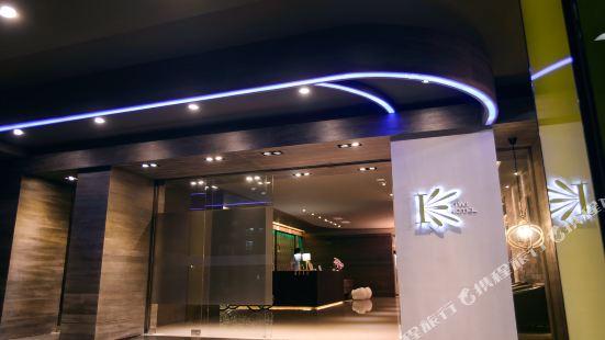 Kiwi Express Hotel Kaohsiung Jiuru