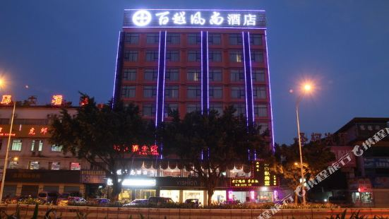 Baiyue Fashion Hotel