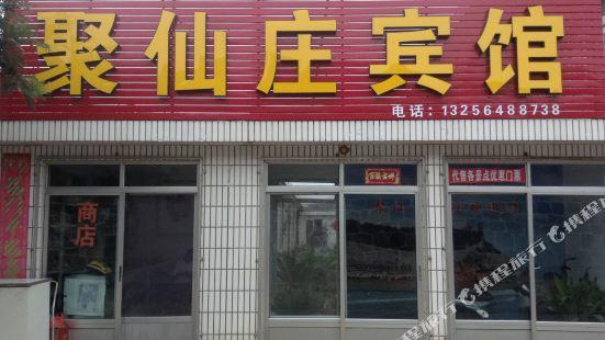 Juxianzhuang Hotel