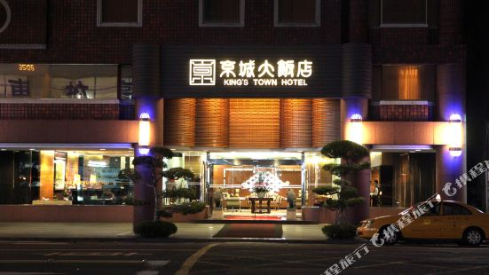 Hotel King's Town