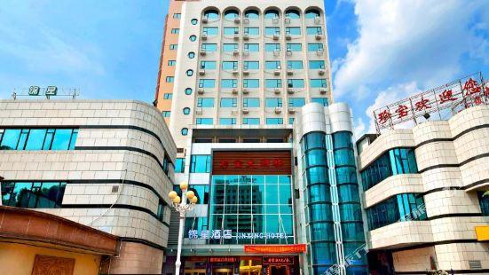 Jinxing Hotel (Zhaoqing Xinghu Paifang)