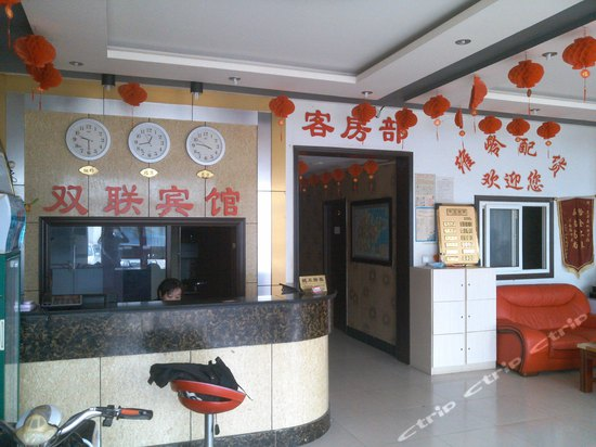 "<a href=""http://hotels.ctrip.com/pic-pid29423919/1093991.html"" name=""needTraceCode"" data-dopost=""T"" >银座佳驿酒店(夏津汽车站店)公共区域</a>"