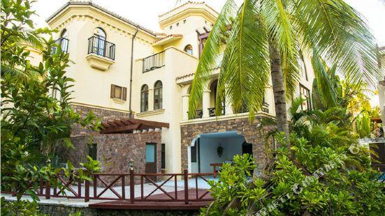 Yuhaigong Holiday Mansion