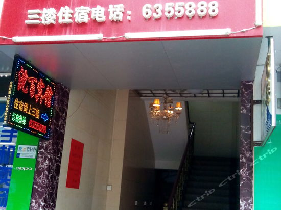 "<a href=""http://hotels.ctrip.com/pic-pid29883733/1110738.html"" name=""needTraceCode"" data-dopost=""T"" >尤溪沈百宾馆其他</a>"