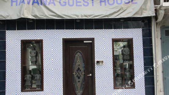 Havana Guest House Kuala Lumpur