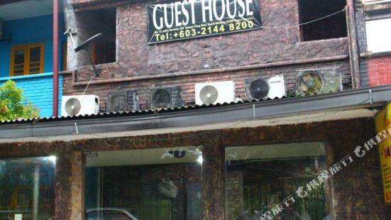 Malaysia Guest House Kuala Lumpur