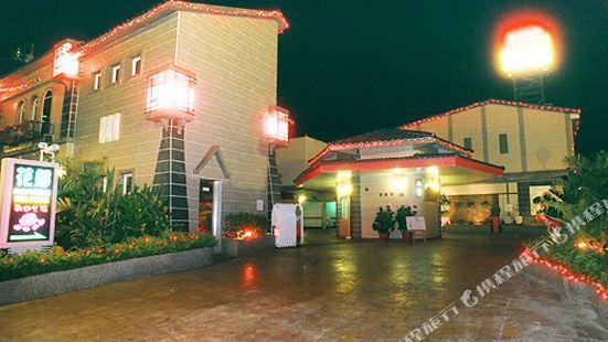 Flower Country Motel - Lian Tan