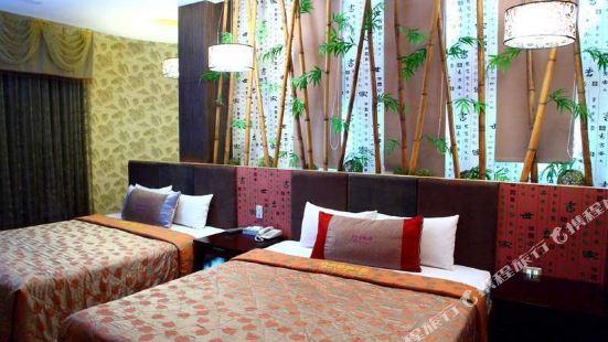Sun Garden Ming Cheng Motel
