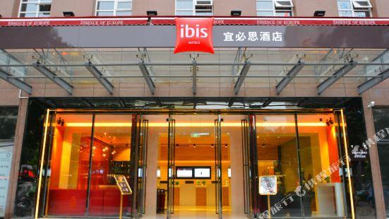 Ibis Hotel (Leshan City Center)