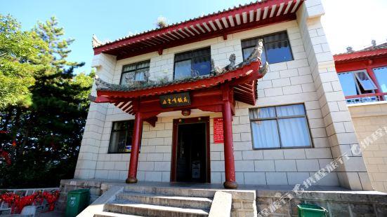 Huayin Five Cloud Mountain Inn