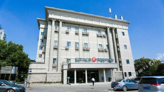 Jinjiang Inn Select (Nanjing Hanzhongmen)
