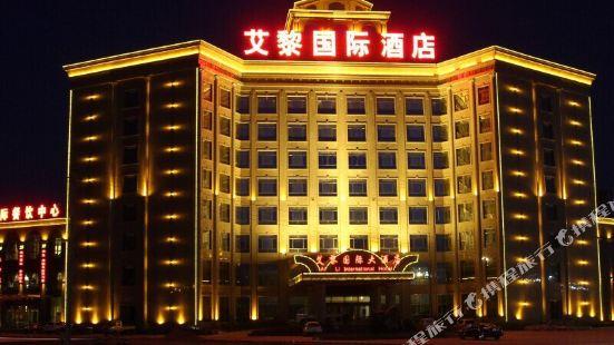 Ai Li International Hotel