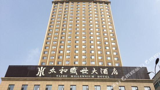 Taihe Millennium Hotel