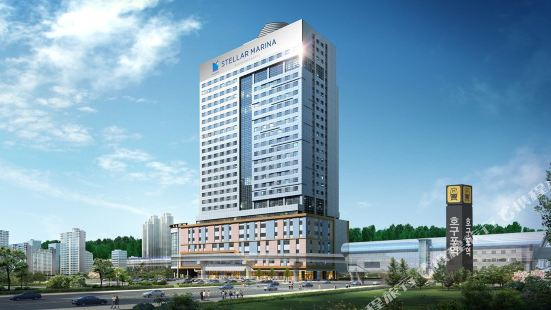 Stellar Marina Hotel Incheon