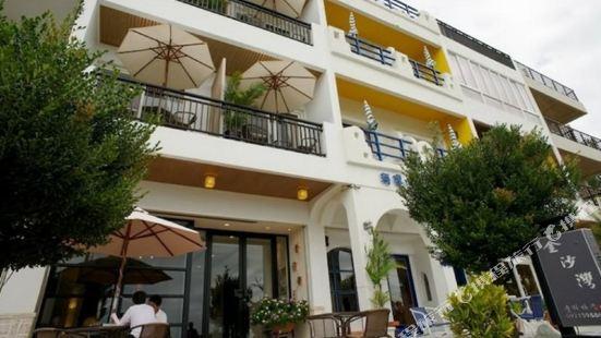 Gold Sandy Beach Hotel