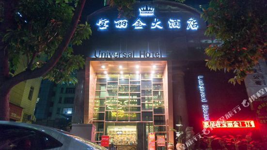 Universal Hotel
