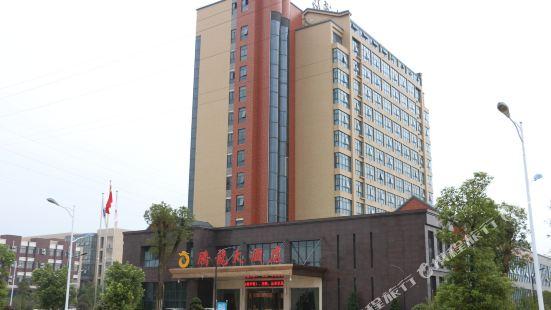株洲騰龍大酒店