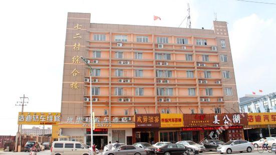 Rest Motel (Wenzhou Shacheng)
