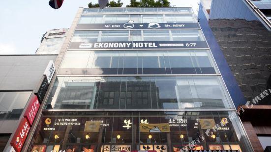 이코노미 호텔 명동 프리미어