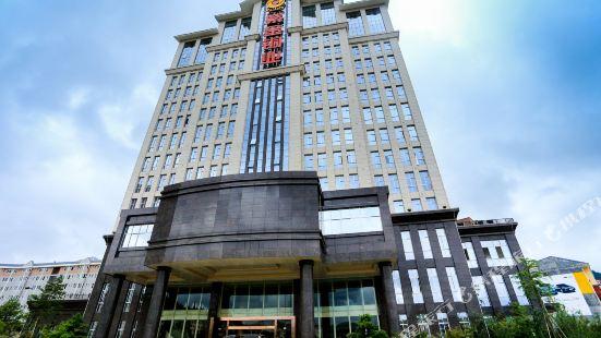 Zijin Tongye Hotel