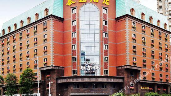 Tai Yi Hotel