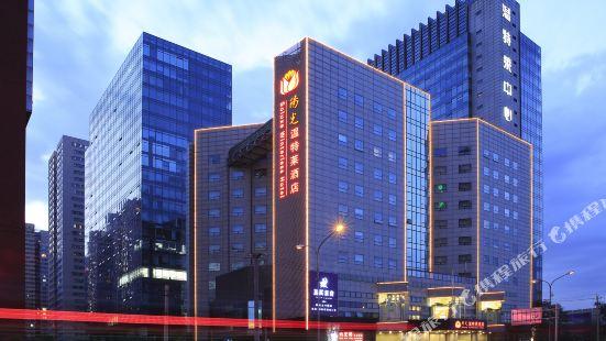 Soluxe Winterless Hotel (Beijing Huamao)