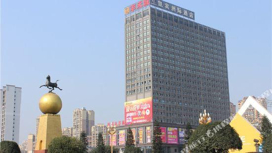 Kaibin Hotel