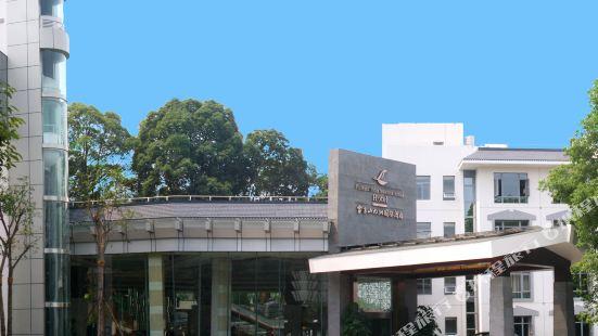푸러지우저우 인터내셔널 호텔