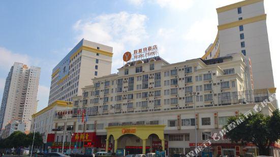 Yeste Hotel (Nanning Jinhu Square)