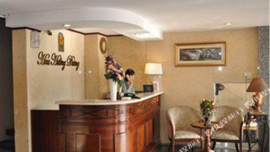 Sunflower Hotel & Spa