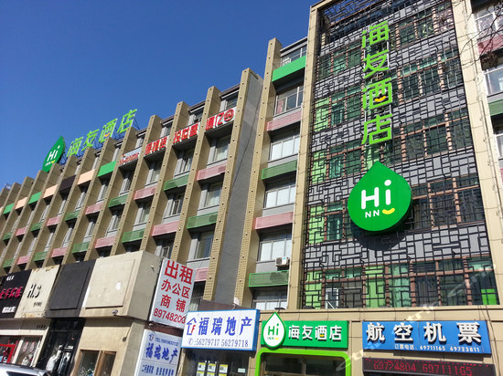 "<a href=""http://hotels.ctrip.com/pic-pid41954896/1531913.html"" name=""needTraceCode"" data-dopost=""T"" >海友酒店(北京昌平府学路店)外观</a>"