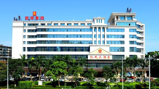 Kaiwei Hotel