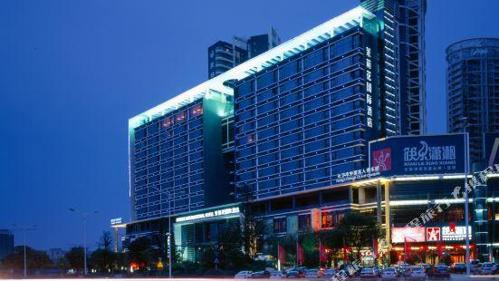 湖南茉莉花國際酒店