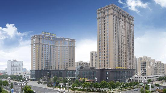 漳浦金仕頓大酒店