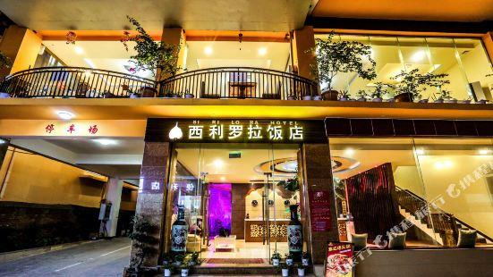 Sirilora Hotel