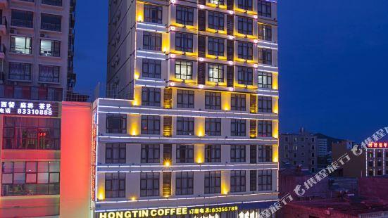 Honghuo Business Hotel