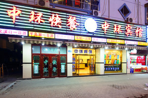 杭州中环精品酒店(雅致大床房)