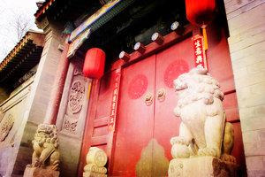 北京古巷贰拾号商务会所(豪华观景房)