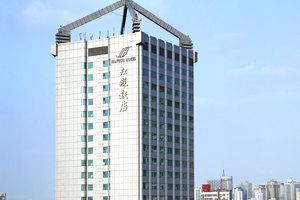 上海江苏饭店(商务房+景点二选一+AR体验)