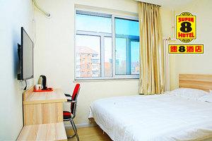 速8酒店(北京苏州桥店)(大床房-4小时)
