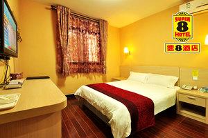 速8酒店(南京汤山温泉店)(标准大床房)