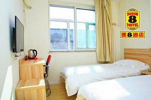 速8酒店(北京苏州桥店)(标准间)
