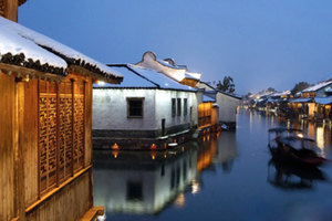 上海出发至乌镇一日游一人次