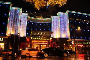 绍兴海港大酒店(高级标准间)