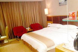 泉州晶都酒店(【含早】豪华单人房)